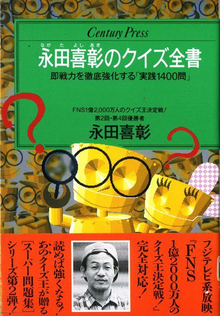 eBookJapanで購入した電子書籍のダウンロード方 …